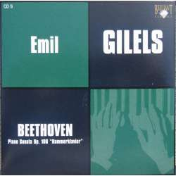 Beethoven: Piano Sonatas no. 29. Hammerklavier. Emil Gilels. 1 CD. Russian Archives