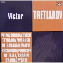 Victor Tretiakov plays 11 difficult pieces for violin. Mikhael Erokhin. 1 CD. Russian Archives.