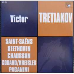 Saint-Saens: Havanaise, + Introduction and Rondo Capriccioso. Victor Tretiakov. 1 CD. Russian Archives