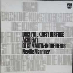 Bach: The Art of fugue. Neville Marriner, Academy of St. Martin in the Fields. 2 LP. Philips