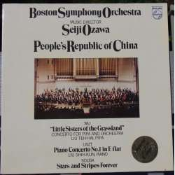Souza: Star and stripes Forever & Liszt: Piano Concerto no. 1. Seiji Ozawa. Boston Symphony Orchestra. 1 LP. Philips 9500692
