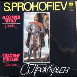 Prokofiev: Alexander Nevsky. Svetlanov, USSR Choir & SO. 1 LP.