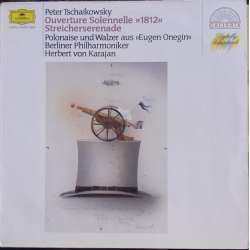 Tchaikovsky: Overture 1812. + String Serenade. Karajan, Berliner Philharmoniker. 1 LP DG. New Copy