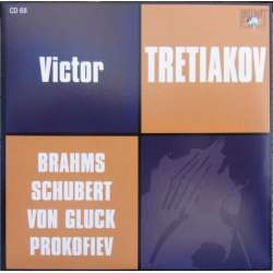 Brahms: Trio for Horn, Violin and Piano. Op. 40. Mikhael Erokhin, Victor Tretiakov, Boris Afanasiev. 1 CD. Russian Archives.