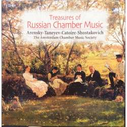 Treasures of Russian Chamber music. Arensky, Cantoire, Tanayev, Shostakovich. 6 CD. Brilliant Classics