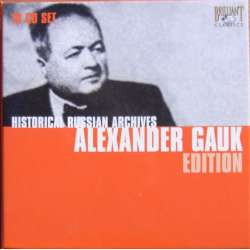 Alexander Gauk Edition. 10 CD. Historic Russian Archives.