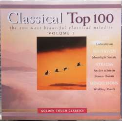 Liebestraum, moonlight sonata, Wedding March and 12 other hits 1 CD Opus