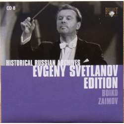Boiko: Symphonies nos. 2 & 3. + H. Zaimov: Overture. Evgeny Svetlanov, USSR SO. 1 CD. Historical Russian ArchivesArchives