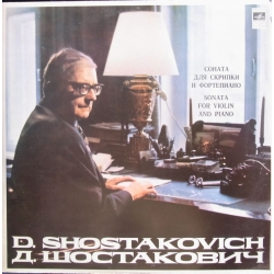 Shostakovich: Sonata for violin and piano. Pavel Kogan, Elisabeth Ginzburg. 1 LP. Melodiya
