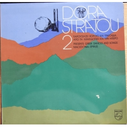 Dora Stratou. Presents Greek dances and songs. Macedonia - Epirus. 1 LP. Philips. 6460408