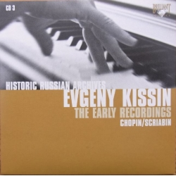 Chopin: Nocturnes & Scriabin: Preludes. Evgeny Kissin. 1 CD. Russian Archives