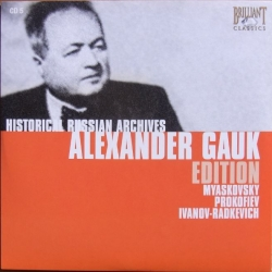 Myaskovsky: Symfoni nr. 17. Prokofiev: Flourish, mighty homeland + Russian Overture. Alexander Gauk. USSR SO. 1 CD.