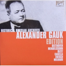 Beethoven, Mendelssohn, Bizet. Alexander Gauk. USSR SO. 1 CD. Historical Russian Archives.