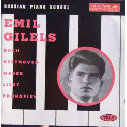 Russian Piano School: Emil Gilels. Bach & Beethoven. 1 CD. Melodiya